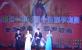 2015年校园十佳歌手决赛