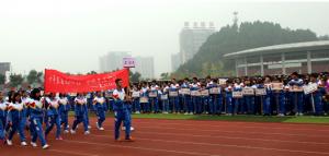 铜仁一中第61届校运会成绩(高二)