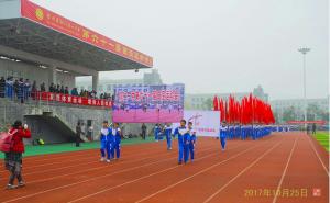 铜仁一中第61届校运会剪影(1)