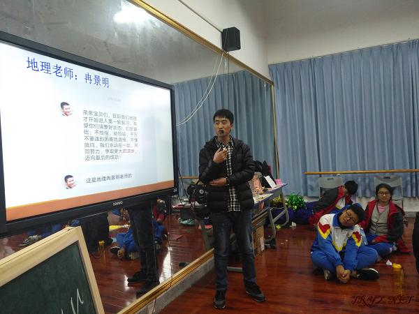 角色游戏中教师指�_感恩的心心理团体辅导系列活动报道-贵州省铜仁第一中学