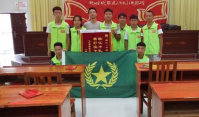 学生联盟江口中队在怒溪镇罗象村开展下乡调研活动