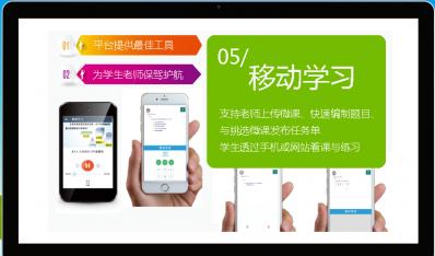 贵州省中小学微课活动教师上传资源操作方法