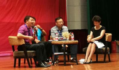 汪漻名校长在贵州省
