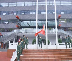 2018年铜仁一中国旗下讲话1112:总结和反思