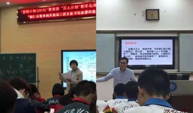 铜仁一中语文组于代泽斌创新团队研修工作坊