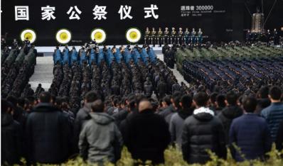 南京大屠杀公祭日:以国之名 永远铭记