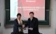 贵州省铜仁第一中学与北京理工大学数学与统计学院签署校际合作协议