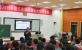 铜仁一中2019届美加班高考二轮复习专题讲座系列活动(四)