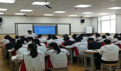 """铜仁市东片区地理学科 """"同课异构促发展""""活动简报"""