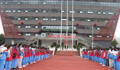 2019年铜仁一中国旗下讲话1028: 法治安全,从身边做起