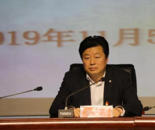 党委书记、校长冉俊华为全校教职工作专题党课