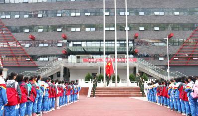2019年铜仁一中国旗下讲话1111: 总结期中,奋力前行