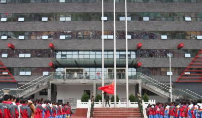 2019年铜仁一中国旗下讲话1118: 共建文明校园