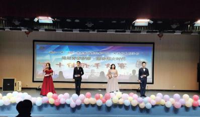 铜仁一中2019年校园十佳歌手大赛激情开赛