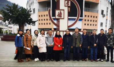 """贵州省高中信息技术王跃进名师工作室 """"高层次研究团队""""研修活动"""