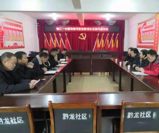 铜仁一中校领导春节前慰问帮扶点驻村干部和困难党员