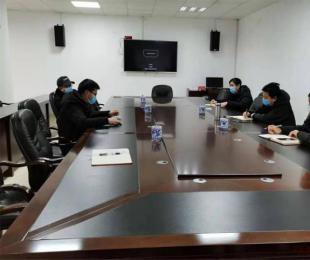 """铜仁一中召开2020届高三年级""""停课不停学""""专题会议"""