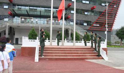 2020年铜仁一中国旗下讲话0622: 中华传统文化