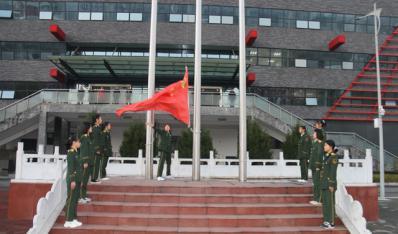 2021年铜仁一中国旗下讲话0118: 诚实考试,迎接挑战