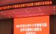铜仁一中化学优势学科建设系列活动之 ——参加贵州省中小学实验教学技能及自制教具培