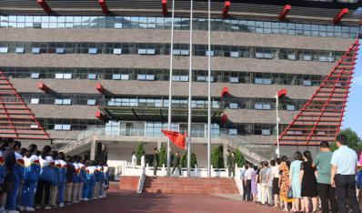 2021年铜仁一中国旗下讲话0712:诚信考试 面向未来