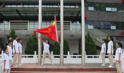 2021年铜仁一中国旗下讲话0913:勿忘国耻 牢记使命